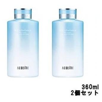 アクセーヌ モイストバランスローション 360ml 2個セット [ ACSEINE / 化粧水 / スキンケア ]- 送料無料 - 北海道・沖縄を除く