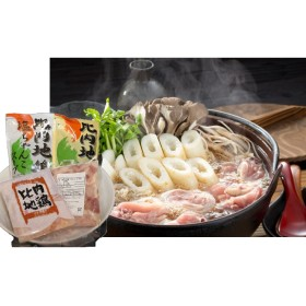 【秋田県産比内地鶏】450g+特性スープ(塩ちゃんこ・しょうゆ各200g)(セット)