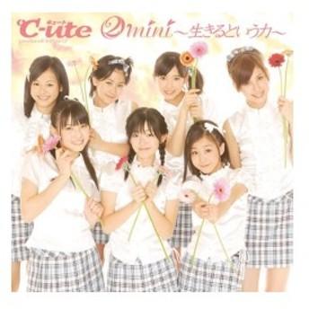 2mini ~生きるという力~ (初回限定盤)(DVD付) 中古 良品 CD