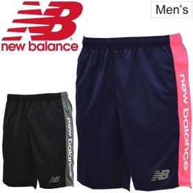 ハーフパンツ ショートパンツ メンズ ニューバランス newbalance プラクティスショーツ スポーツウェア サッカー フットサル トレーニング/JMPF9322
