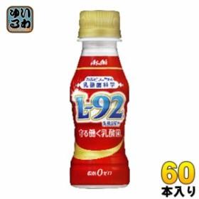 アサヒ カルピス 守る働く乳酸菌 100ml ペットボトル 60本 (30本入×2 まとめ買い)