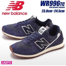 NEW BALANCE ニューバランス スニーカー WR996TC レディース 靴 ブランド シューズ 996