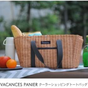 Vacances バカンス バカンス クーラーショッピングトートバッグ PANIER(パニエ) クーラーバッグ クーラーケース