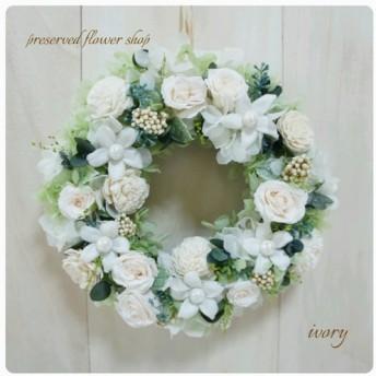 ジャスミンリース リースボックス付 プリザーブドフラワーリース ジャスミン 白 グリーン 花 ウェディング 結婚祝い 両