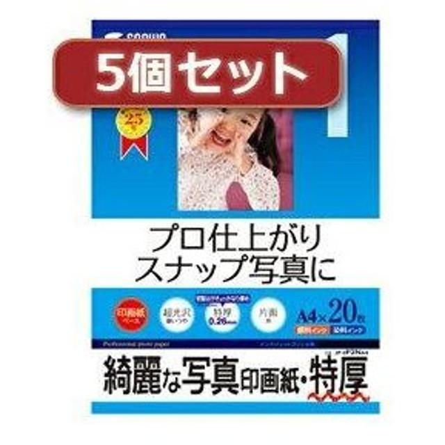 JP-EP2NA4X5