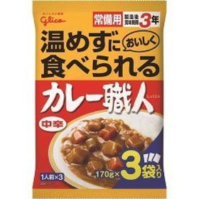 常備用 カレー職人 中辛(170g3袋入)[レトルトカレー]