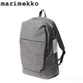マリメッコ marimekko コルッテリ リュック GRAY 45068 送料無料