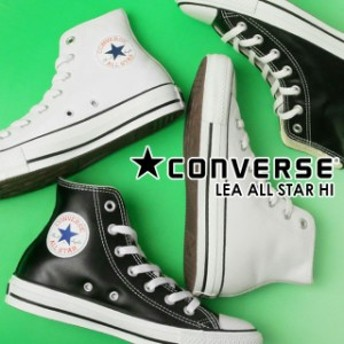 CONVERSE コンバース LEATHER ALL STAR HI スニーカー 1B90