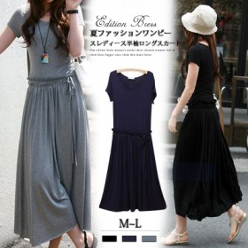 夏/韓国ファッション/ワンピース/レディース/半袖/ロングスカート/大きいサイズ/着痩せ/紐ベルト