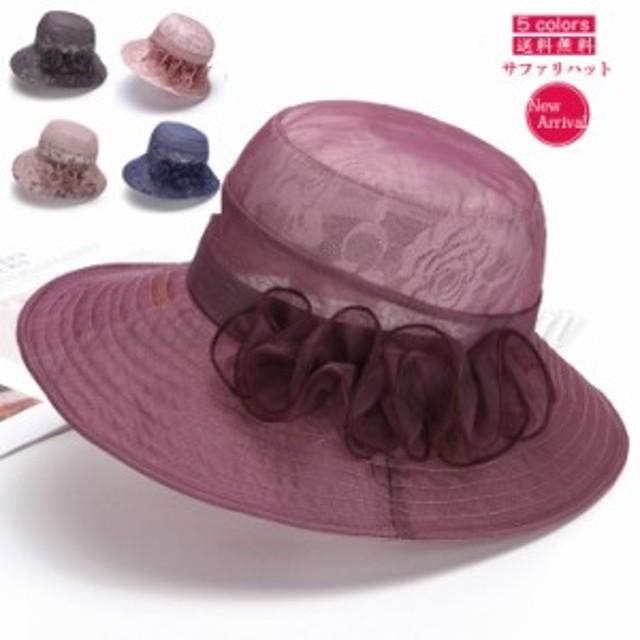 2019新作 つば広帽子 サファリハット レディース 折りたたみOK メッシュ 通気 紫外線対策 UVカット リボン おしゃれ サマー 送料無料
