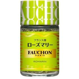 フォション ローズマリー ( 9g )/ FAUCHON(フォション)