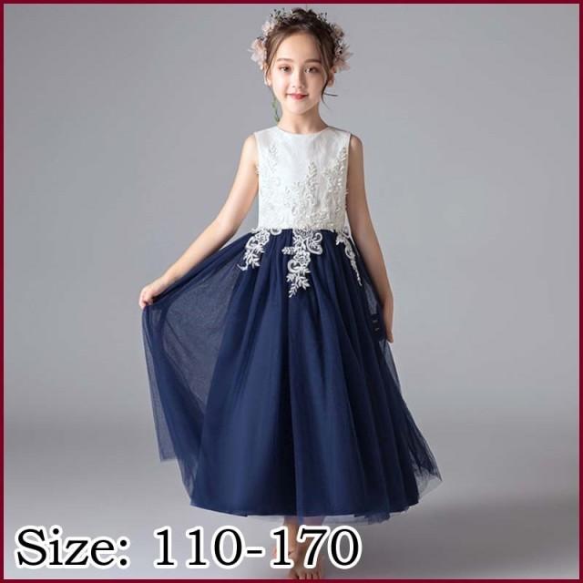 5abc130e1fd 子供ドレス ピアノ発表会 子供 ロングドレス 女の子用ロングドレス ...