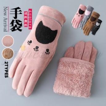手袋/セーム革/レディース/裏起毛/厚手/スマホ対応/あったか/防寒/肌触り/可愛い/ファッション/おしゃれ/アウトドア/送料無料