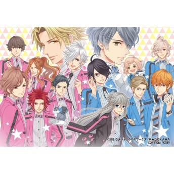【NS】BROTHERS CONFLICT Precious Baby for Nintendo Switch 限定版 アニメイト限定セット
