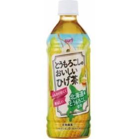 サーフビバレッジ とうもろこしのおいしいひげ茶(500mL24本入)[お茶 その他]