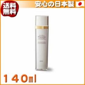 (送料無料)化粧水 エマルジョンウォーター 140ml