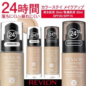【国内発送】 REVLON レブロン カラーステイ メイクアップ 混合肌用 30ml / カラーステイ メイクアップD 乾燥肌用 30ml [並行輸入品]