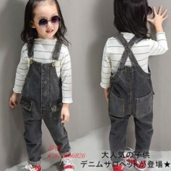 新作 キッズ 女の子 子ども オールインワン ジュニア ベビー デニムサロペット KIDS パンツ 大きいサイズ 女児 オーバーオール 子供服 ボ