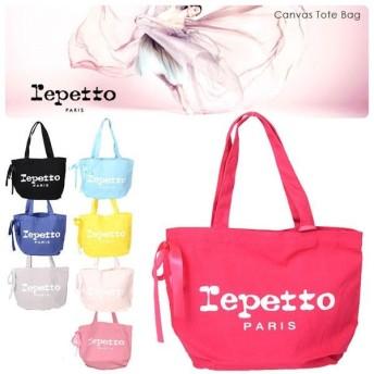 レペット repetto トートバッグ S/Lサイズ ハンドバッグ 手提げ 肩掛けバッグ エコバッグ レディース プレゼント ランチバッグ トートバッグ カバン 散歩バッグ