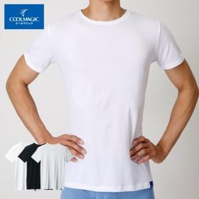 GUNZE グンゼ COOLMAGIC(クールマジック) 【鹿の子素材】クルーネックTシャツ(丸首)(メンズ)【SALE】 ホワイト M