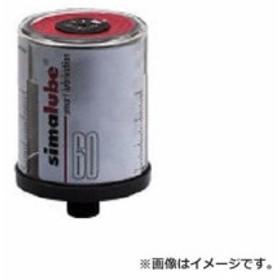 マクノート シマルーベ自動給油器 グリス60CC付き SL0160 [r20][s9-900]