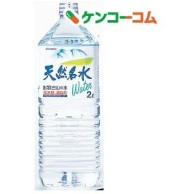 ブルボン 天然名水 出羽三山の水 ( 2L6本入 )