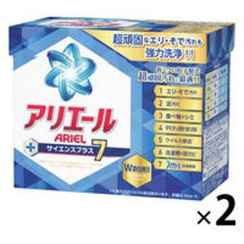【アウトレット】P&G アリエールサイエンスプラス7 粉末洗剤 0.9kg 1セット(2個:1個×2)