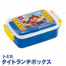 【取寄品】 ふわっとタイトランチボックス 450mL トミカ 台所用品 キッチン用品 弁当箱 キャラクター