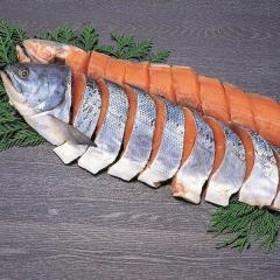 083 特上新巻鮭切身「A」(1本・1.6~1.8kg・冷凍・サケ)