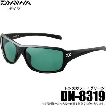 ダイワ DN-8319 (レンズカラー:グリーン) (偏光グラス) (2019年モデル)(5)