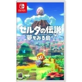 Game Soft (Nintendo Switch)/ゼルダの伝説 夢をみる島