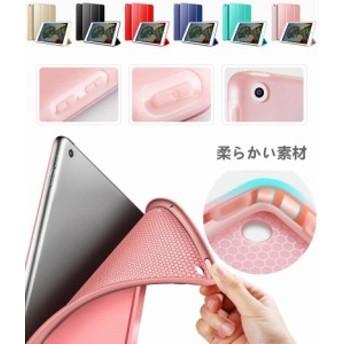 ソフト材質iPad mini 5専用レザーケース/シリコン保護カバー式/横開き/スタンドカバー/軽量薄型/柔らかい自動スリープカバーケース手帳型