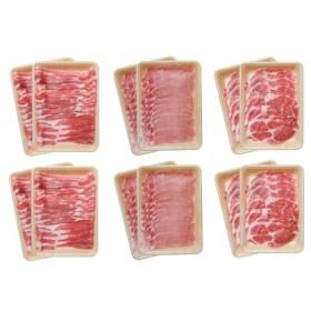 □【鹿児島県産】豚肉3種(しゃぶしゃぶ用・生姜焼き用・スライス) 3kg(250g×12パック)