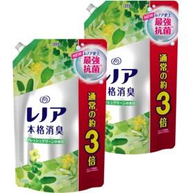 レノア 本格消臭 フレッシュグリーンの香り つめかえ用 超特大サイズ (1320mL2コ)