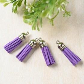 ミニタッセル シルバーキャップ 紫 パープル 4個 ピアス イヤリング パーツ ハンドメイド 材料