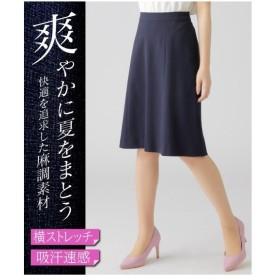 スーツ オフィス レディース 麻調合繊 吸汗速乾 Aライン スカート 上下別売り  S/M/L/LL ニッセン