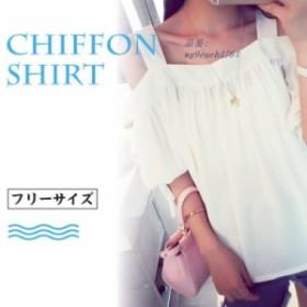 レディース トップス シフォンブラウス 夏 着痩せ 半袖 肩出し通勤 シャツ 女性用 Tシャツ 五分丈袖 レディース 肩ベルト