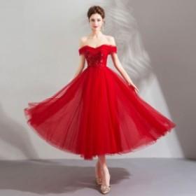 パーティドレス レディース Aラインドレス 花嫁 イブニングドレス 赤ドレス ベアトップ 結婚式ドレス 披露宴 お呼ばれ 演奏会 二次会ドレ