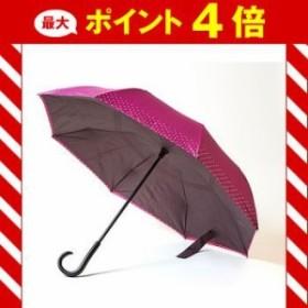 晴雨兼用 circus サーカス 逆さに開く2重傘 ピンク×ドット 【代引不可】 [01]