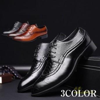 ビジネスシューズ プレーントゥ メンズ フォーマルシューズ 紳士靴 歩きやすい 革靴 サラリーマン向け 合成革靴