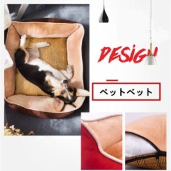 犬 ベッド ペットベッド ペットソファー 洗える ひんやり 通気性いい ふわふわ 猫 室内 おしゃれ ペットクッション イヌ ネコ 動物 KY-43
