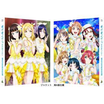 【Blu-ray】劇場版 ラブライブ!サンシャイン!!The School Idol Movie Over the Rainbow 特装限定版