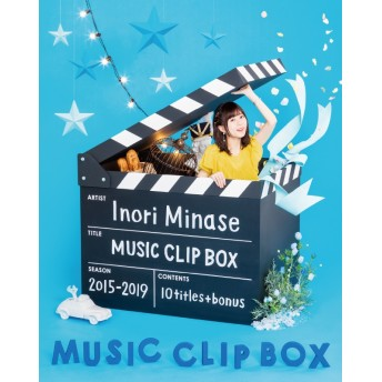 【Blu-ray】水瀬いのり/Inori Minase MUSIC CLIP BOX