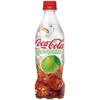 コカ・コーラ クリアライム 500ml ペットボトル 1ケース(24本)