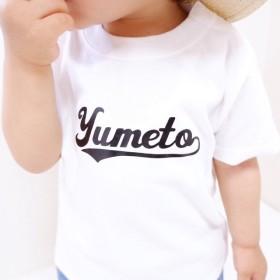 【名前入り】ユニフォームロゴ Tシャツ