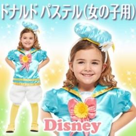 パーフェクト・ワールド・トーキョー(Perfect World Tokyo)/ディズニー コスチューム 子供 女の子 用 Mサイズ ドナルド パステルカラ…