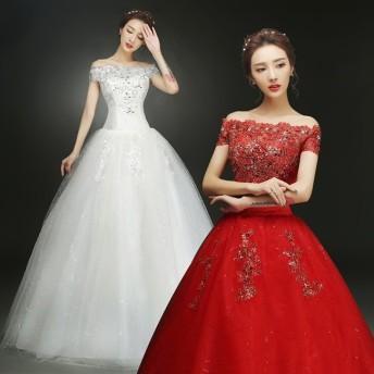 ウェディングドレス ロングドレス パーティードレス ワンピース ドレス フォーマルドレス 韓国風 花嫁ドレス 結婚式 二次会 演奏会 披露会 編み上げタイプ 豪華なウェディングドレス 痩せっぽい