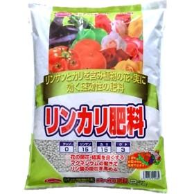サンアンドホープ リンカリ肥料 (2kg)