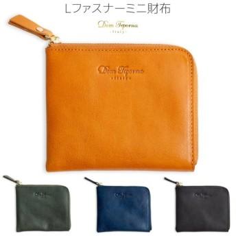 財布 イタリアンレザー 本革 正方形L字ファスナー 薄い財布 全4色 プレゼント 父の日 ギフト