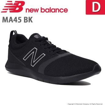 ニューバランス [セール] newbalance メンズ ウォーキングシューズ NB MA45 BK D ブラック
